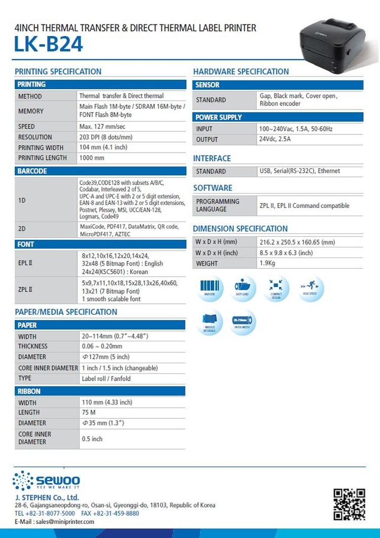 LK-B24_3.JPG